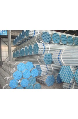 PIPE GALVANIZED